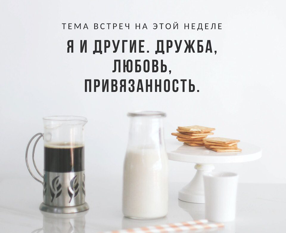 Живые встречи с письменными практиками | Домашнее издательство Skrebeyko
