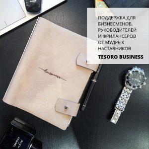 business_last_0