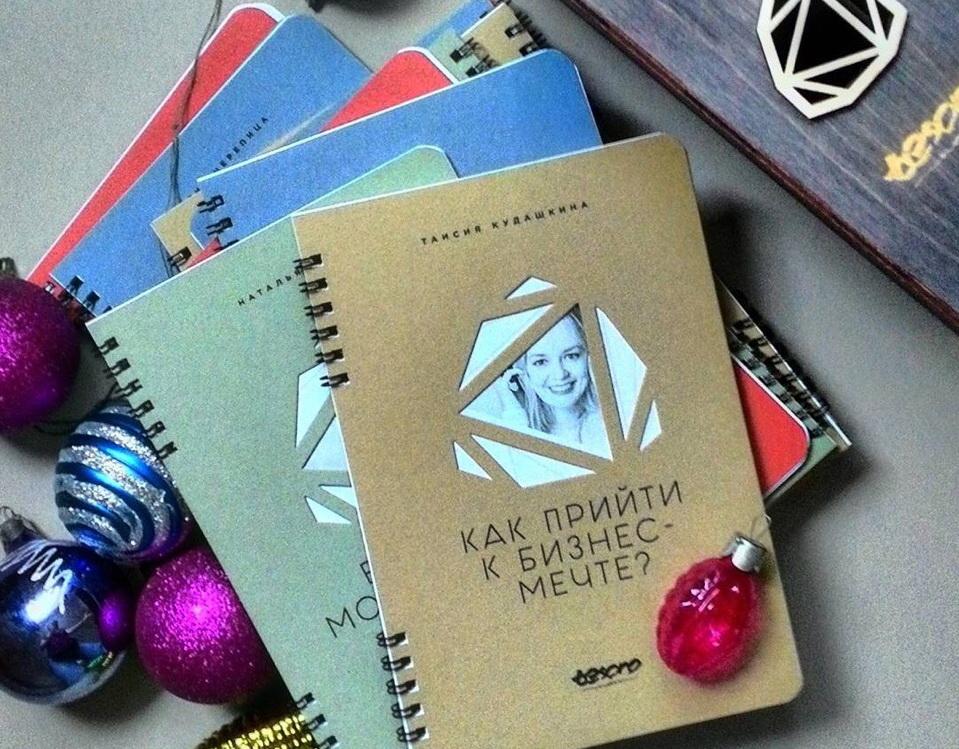 Новогодний подарок | Домашнее издательство Skrebeyko