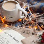 Подарки с Живыми письмами | Домашнее издательство Skrebeyko