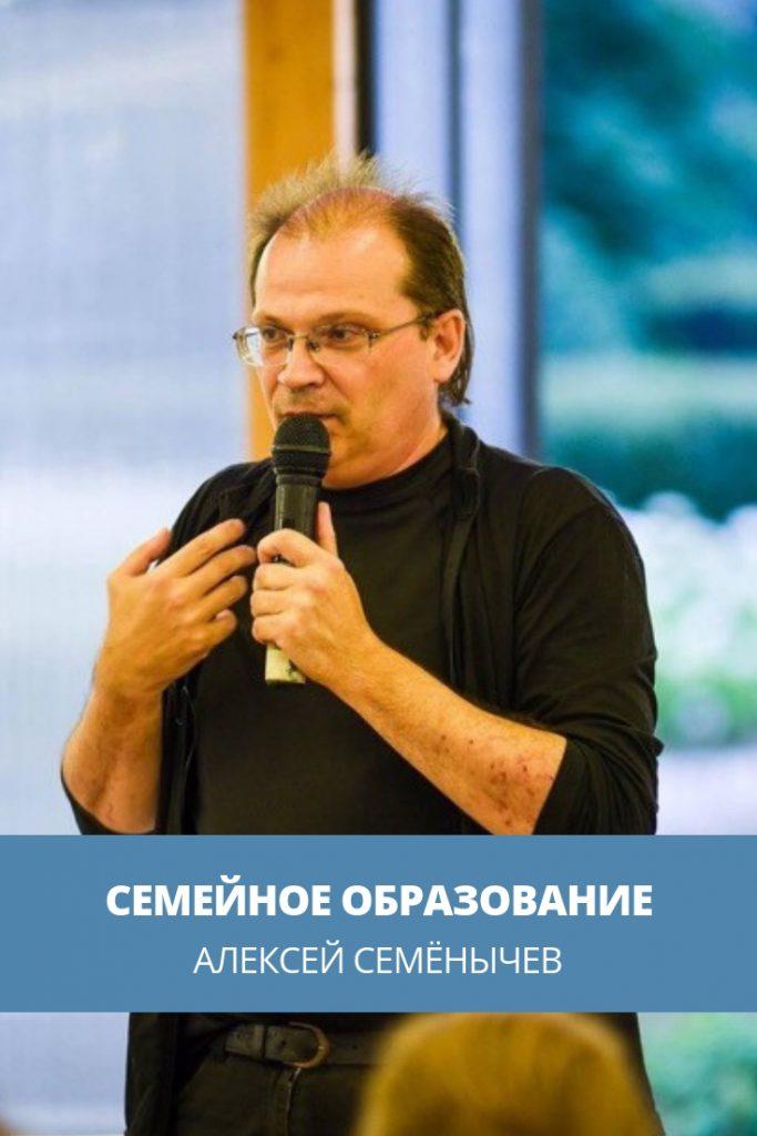 Прямой эфир с Алексеем Семёнычевым | Домашнее издательство Skrebeyko