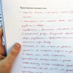 Подари мне | Домашнее издательство Skrebeyko