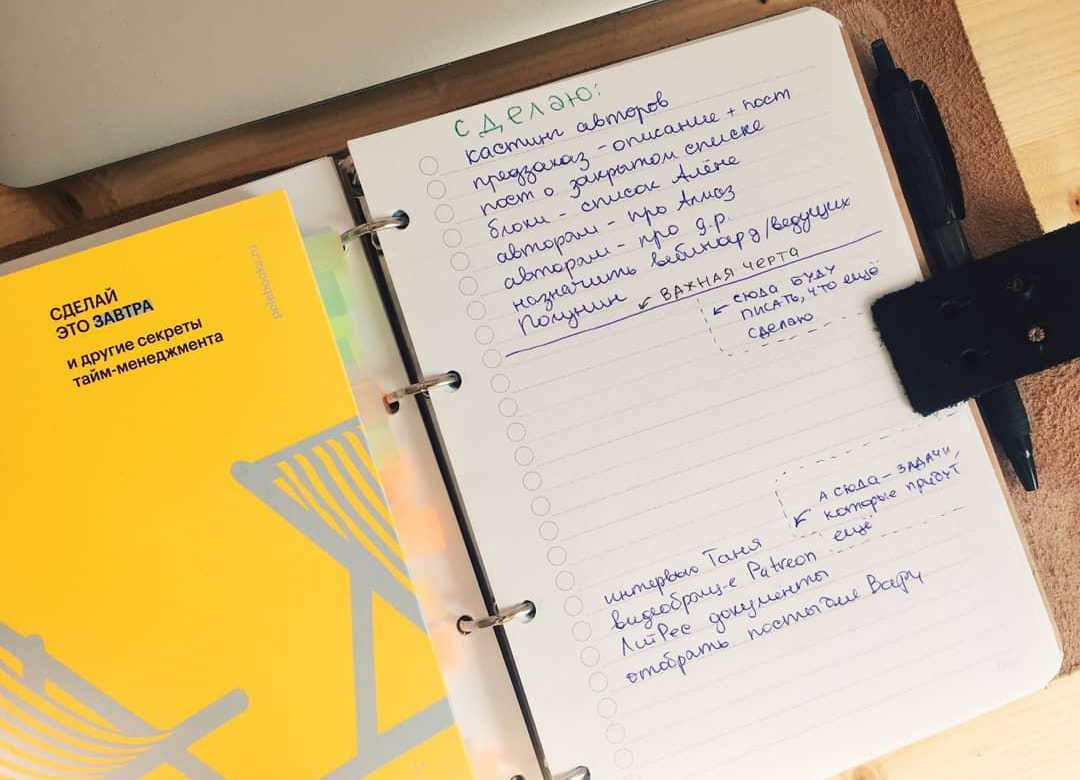 Закрытые списки | Домашнее издательство Skrebeyko