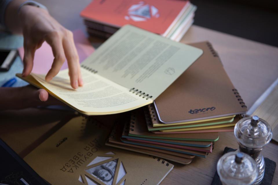 Встречи для тех, кто любит писать| Домашнее издательство Skrebeyko