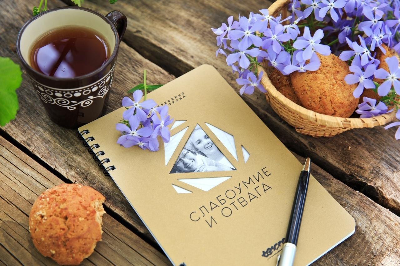 Письменные практики на все случаи жизни| Домашнее издательство Skrebeyko