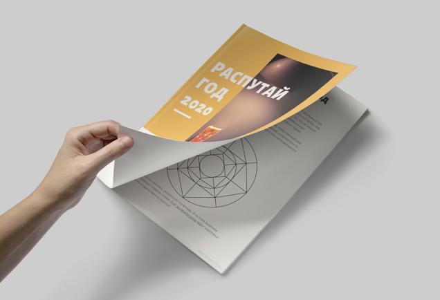 Секретная страница с воркбуками | Домашнее издательство Skrebeyko