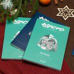Продляем праздничное настроение | Домашнее издательство Skrebeyko