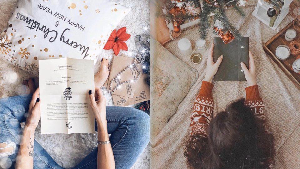 Khaos planner и Живые письма, до свидания | Домашнее издательство Skrebeyko