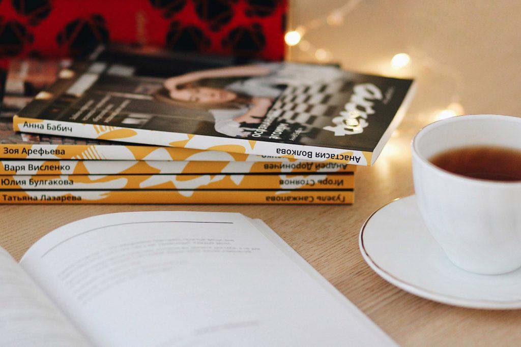 Что происходит сейчас в Издательстве? | Домашнее издательство Skrebeyko