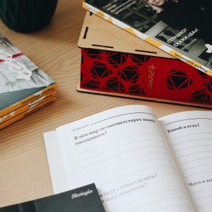 Сокровище – значит, «сокровенное» | Домашнее издательство Skrebeyko