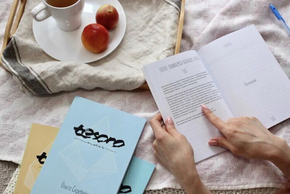 Книга жизни | Домашнее издательство Skrebeyko
