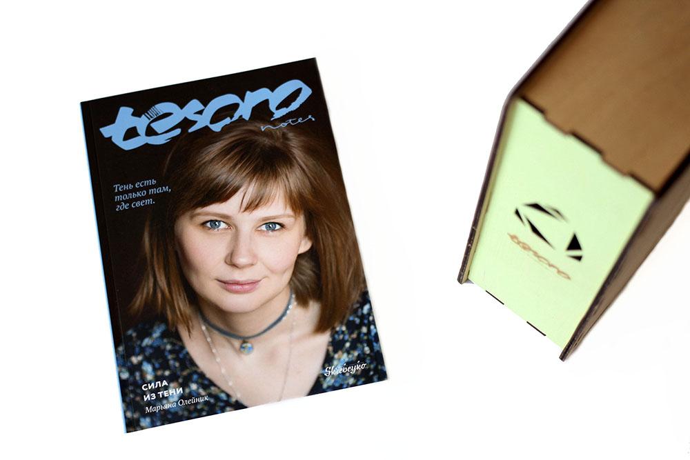 Tesoro Notes изумруд | Домашнее издательство Skrebeyko