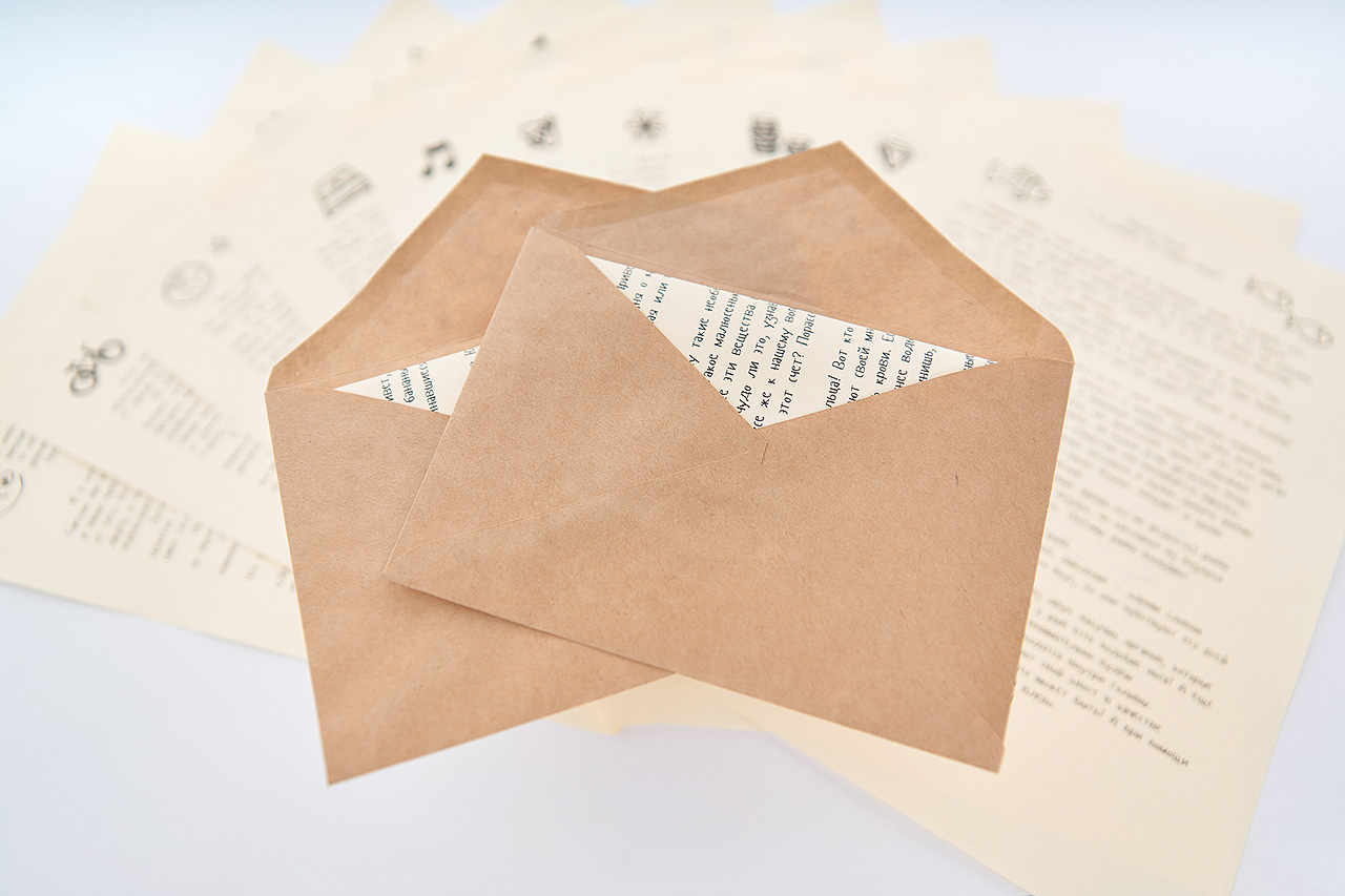 Живые письма «Всё обо всём» | Домашнее издательство Skrebeyko