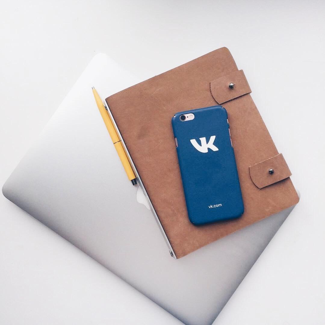 Business notebook Tesoro business