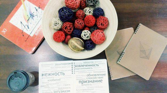 Новая эпоха Личной Истории| Домашнее издательство Skrebeyko