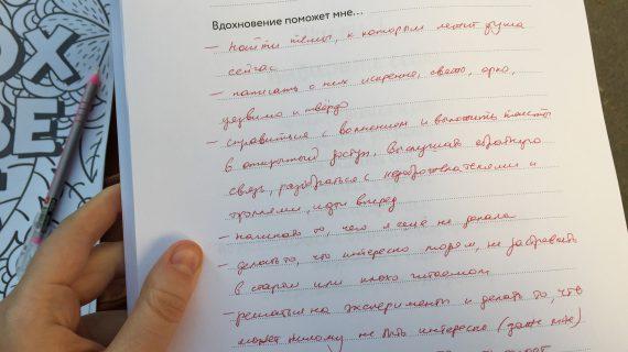 Двадцать вопросов на пути к себе | Домашнее издательство Skrebeyko