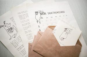 Живые письма. Истории про невоспитанного дракона | Домашнее издательство Skrebeyko