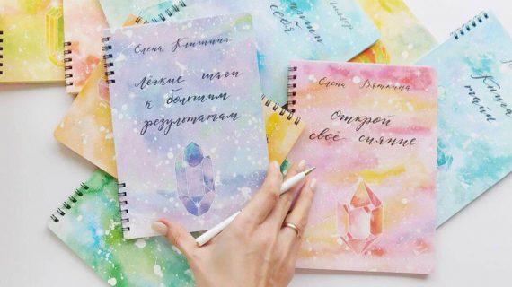 Смелость быть собой | Домашнее издательство Skrebeyko