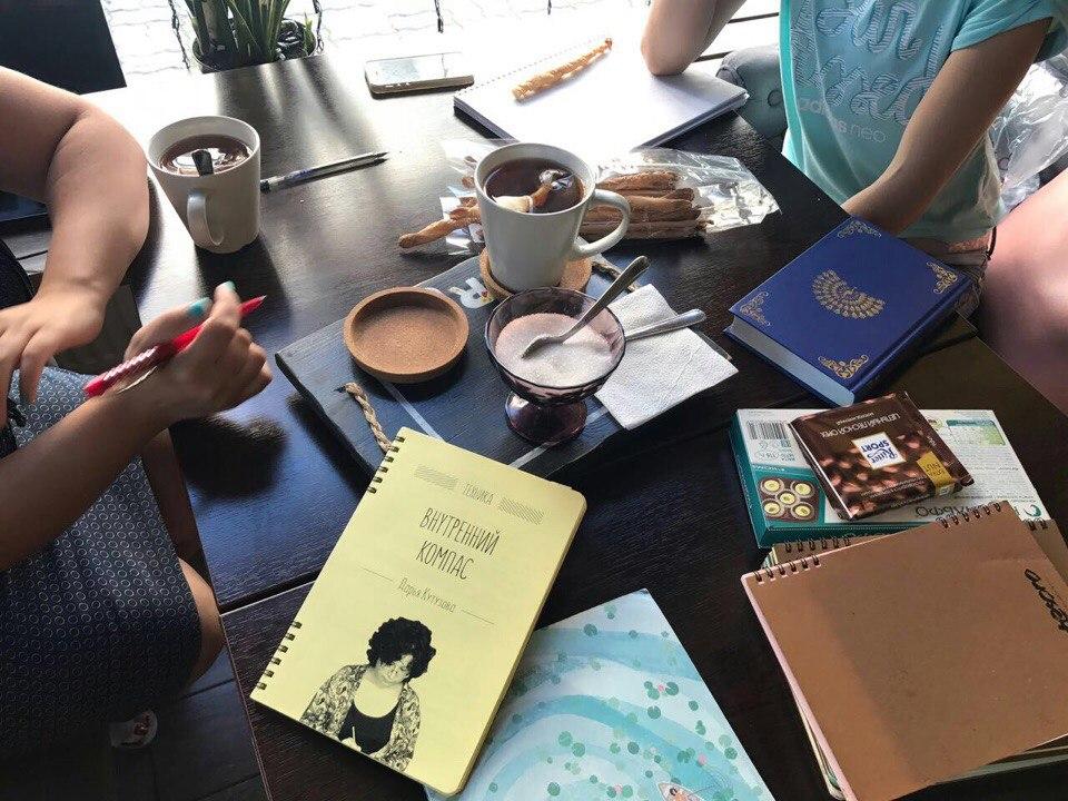 Зачем заниматься письменными практиками в группе | Домашнее издательство Skrebeyko