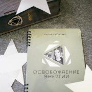 Tesoro notes Циркон | Домашнее издательство Skrebeyko