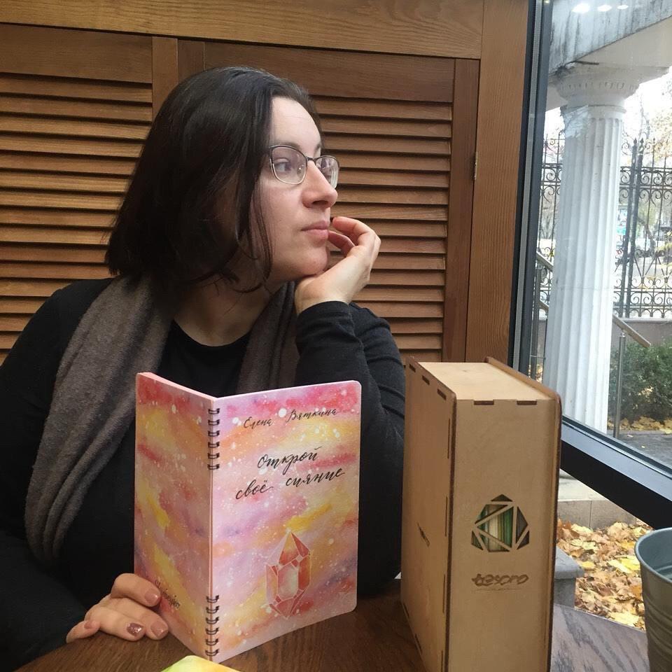 Полина Березюк о Tesoro notes | Домашнее издательство Skrebeyko
