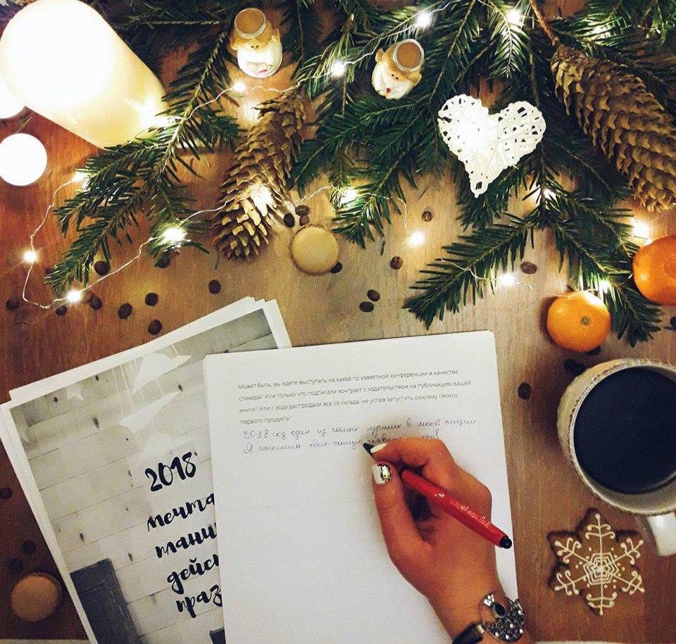 Хорошее занятие для каникул   Домашнее издательство Skrebeyko